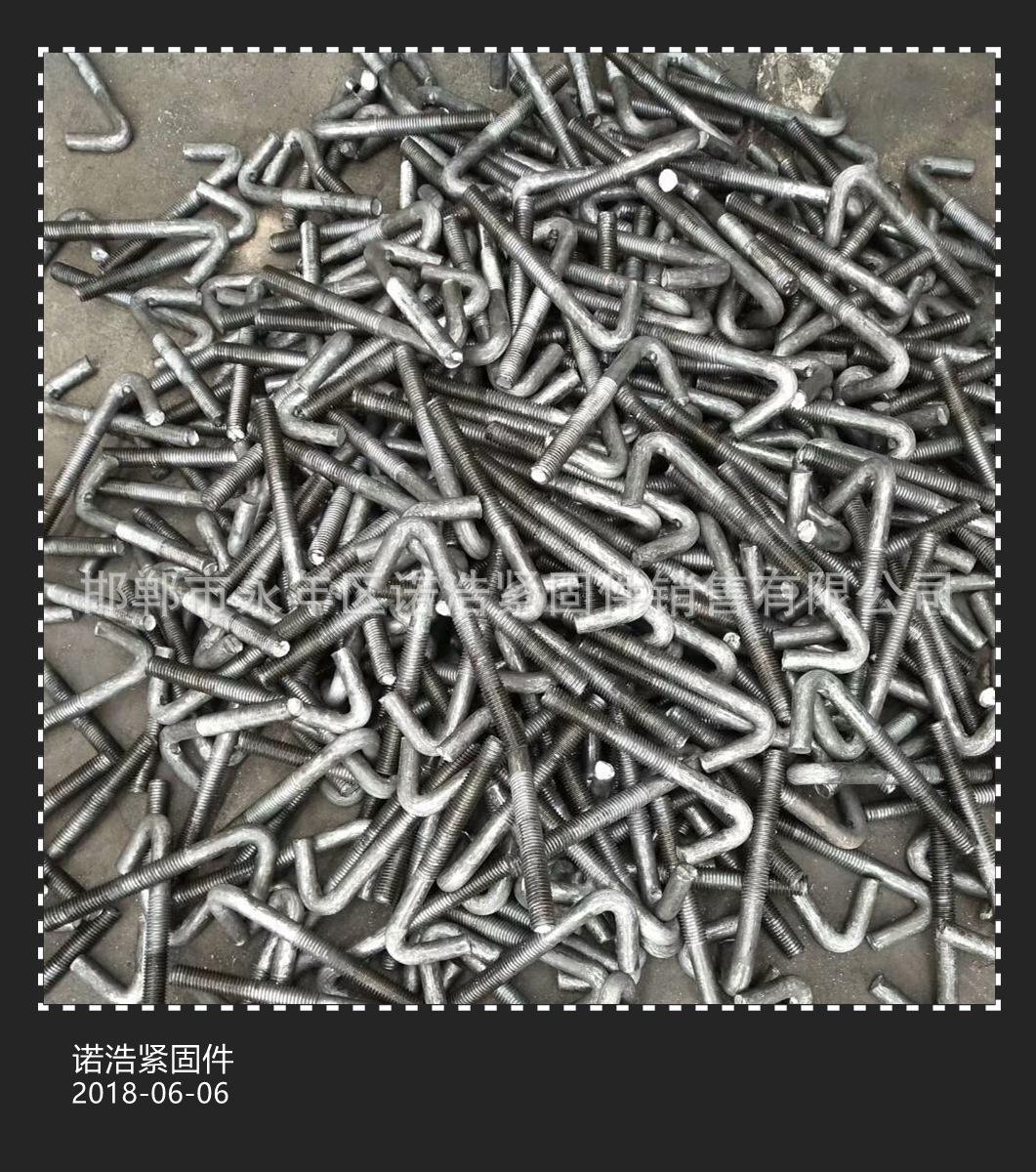 Tùy chỉnh 7 hình tháp Eiffel mép lông mép bu lông ốc vít GB799 chuyên dụng