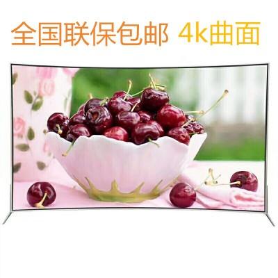 Nhà máy trực tiếp bề mặt 4K HD LED mạng thoại thông minh 32 42 55 60 65 70 inch TV LCD
