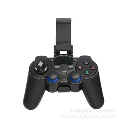 Trò chơi không dây điều khiển cho Xiaomi Le Shi hộp ma thuật Skyworth TV điện thoại di động thông mi