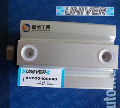 UNIVER Thượng Hải, UNIVER Hạ Môn, UNIVER yếu tố khí nén.