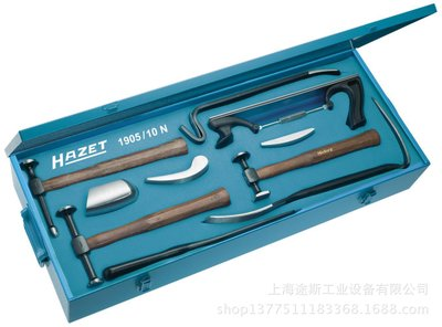 Công cụ sửa chữa HAZET body kết hợp 1905/10N