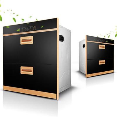 Mới nhúng dọc tủ khử trùng hộ gia đình nhà bếp làm sạch tủ UV nhiệt độ cao hồng ngoại tủ khử trùng