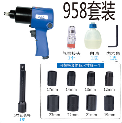 Direct selling pneumatic tools, industrial small wind guns, 1/2 wind wrench, pneumatic tools, pneuma