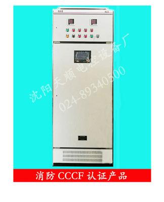 Thiết bị điều khiển bơm cứu hỏa tủ điện phân phối thiết bị điều khiển hỏa GB16806GGD