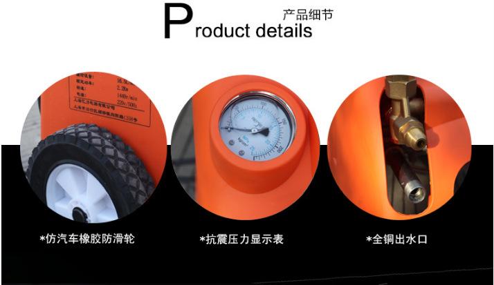 Triệu cao áp lực YLQ19 rửa xe máy rửa rửa xe thương mại máy thiết bị công cụ rửa xe, súng phun nước