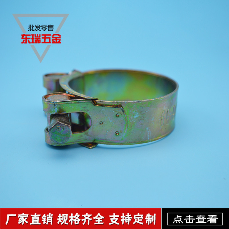 Galvanized strong throat hoop heavy clamp hoop water pipe clip pipe collar pipe clamp