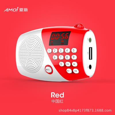 Amoi V8 cũ đài phát thanh cũ thẻ sạc xách tay di động kể chuyện nghe nhạc món quà quà tặng