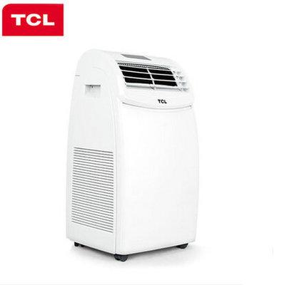 TCL KY-25 / FY Titanium điều hòa không khí di động đơn lạnh loại 1 P phòng máy văn phòng nhà bảo vệ