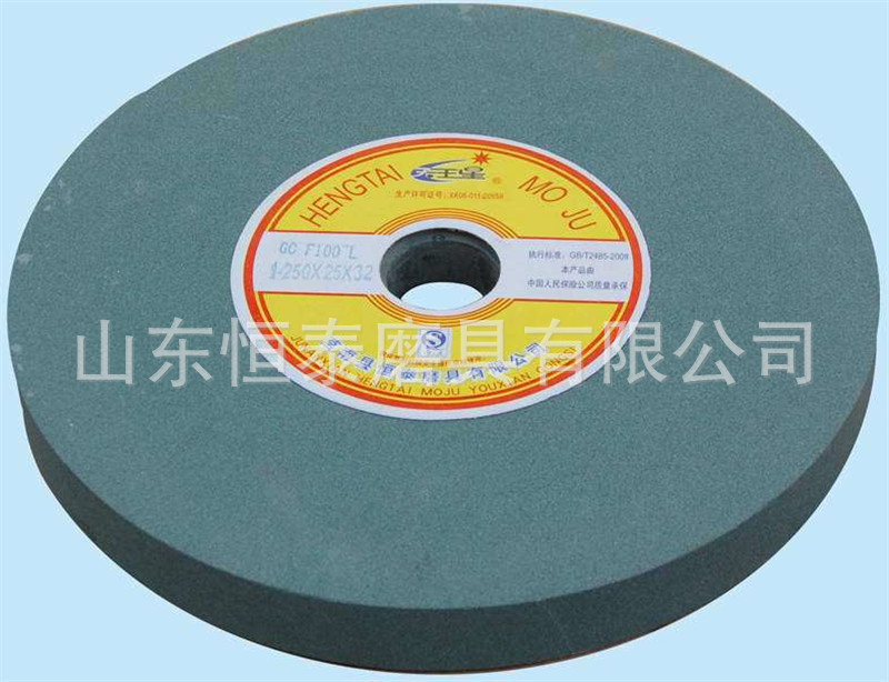Long term supply and consolidation of stone durable abrasives 250*25*32 black silicon carbide abrasi
