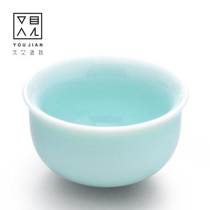 Tách trà sứ màu trắng xanh Youjian