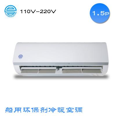 110 V điều hòa không khí thương mại nước ngoài tàu chuyên dụng 1.5 P bảo vệ môi trường loại tiết kiệ