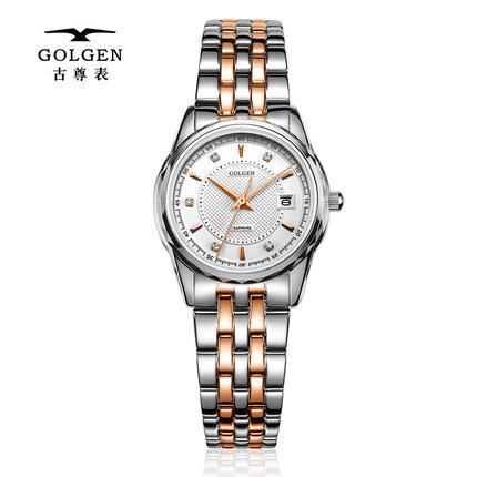 Guzun của nam giới bảng loại kinh doanh chính hãng thép không gỉ vành đai nam thạch anh đồng hồ của