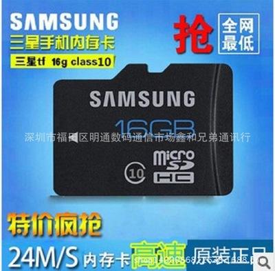 Nhà máy bán buôn 2 M-128 Gam nâng cấp mỗi công suất thẻ TF card mở rộng, điện thoại di động thẻ nhớ,
