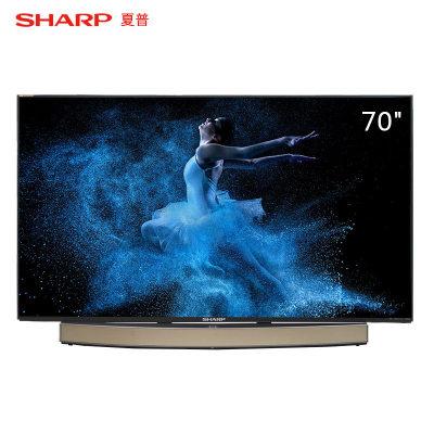 Sharp / Sharp LCD-70TX85A Mạng HD 4K 70 inch Smart LCD TV màn hình phẳng 65