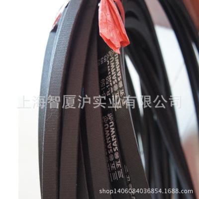 Cung cấp. Đài Loan 35 đai tam giác mang đai thắt lưng 2R8V-3750 công nghiệp