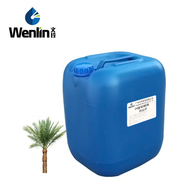 Ôn Lĩnh các nhà sản xuất 24 độ dầu cọ mỹ phẩm dầu thực vật handmade tự làm xà phòng cơ sở dầu nguyên