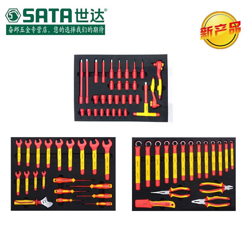 SATA bộ tổ hợp công cụ dụng cụ điều 68 mới sửa xe 09928 nhóm bộ năng lượng.