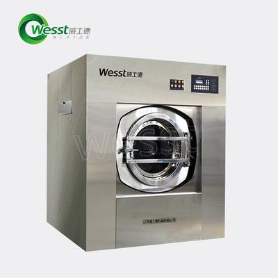 Weishi 20kg | 30kg | 50kg | 100kg | kg tự động quy mô lớn máy giặt công nghiệp máy giặt
