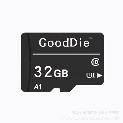 Nhà máy trực tiếp 8 gam thẻ nhớ điện thoại di động 4 gam thẻ nhớ 16 gam thẻ tf 32 gam ghi lái xe thẻ