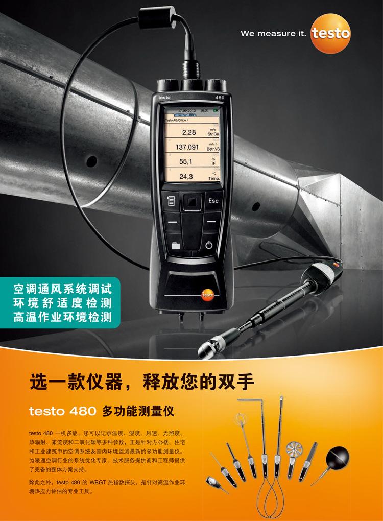 testo480 ướt đo chất lượng không khí bóng WBGT chỉ số nhiệt độ môi trường thoải mái phát hiện nghi