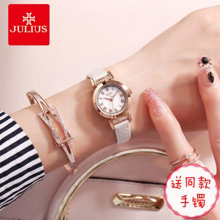 Juli thời trang Hàn Quốc phụ nữ xem nhỏ tươi retro Roman từ kim cương vành đai sinh viên xem quartz