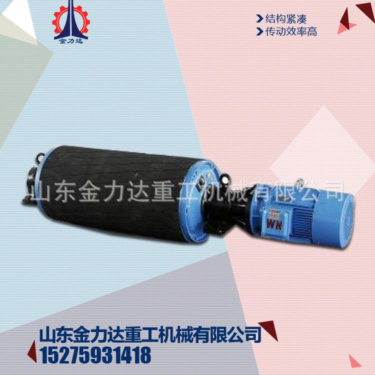 Manufacturer custom-made trough type idler bracket, conical roller, parallel roller, parallel roller