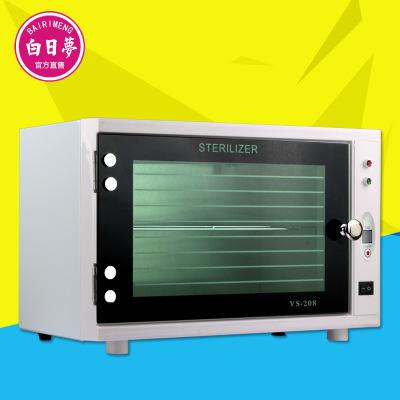 Liddy thời gian UV tủ khử trùng 8 Wát đèn UV ozone khăn công cụ 208A tủ khử trùng