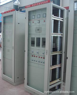 Tủ điện DC tích hợp màn hình .