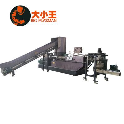Cửa hàng bán lẻ MT180 sản lượng 800-1000Kg/h vứt bỏ thiết bị sản xuất nhựa chai