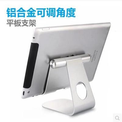 khung chống lưng bằng Hợp kim nhôm cho ipad , máy tính bảng .