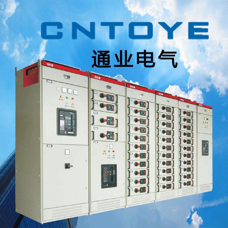 Tủ điều khiển Thiết Bị điện - thiết bị đóng cắt - thương hiệu Tongye Electric