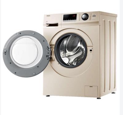 Haier Haier G80629HB14G 8 kg đai sấy trống máy giặt tự động