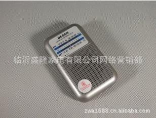 Mini xách tay ông già Dejin FM / AM DE333 chính hãng đài phát thanh điều chế tần số bán dẫn biên độ