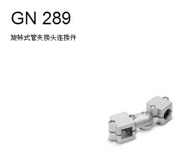 Nguồn cung cấp nước Đức nhập NN 289 quay clip loại ống nối ống nhập khẩu kết nối này, Chuck