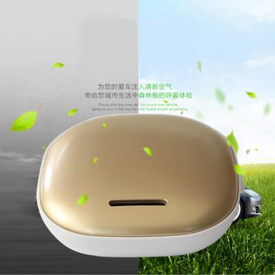Car Car Air Purifier Car Aromatherapy Mini xe hơi hương liệu không khí 10-3B \ 970