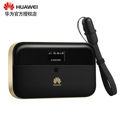 Huawei Huawei wifi2Pro router không dây toàn cầu Huawei router di động 4 Gam di động wifi