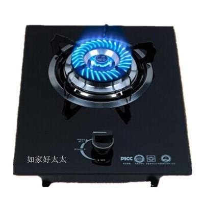 Chất lượng đáng tin cậy kính cường lực bếp gas nhúng bếp gas hộ gia đình bảng nhúng dual-sử dụng lò