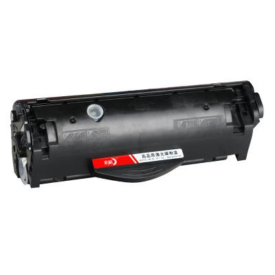 Lưới màu cho dễ dàng để thêm bột HP1020 M1005 1010 HP2612A công suất lớn cao với hộp mực