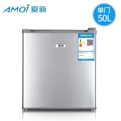Amoi BC-50 tủ lạnh nhỏ nhỏ hộ gia đình nhỏ ký túc xá cửa duy nhất cơ chế nén lạnh tủ lạnh trong nhà