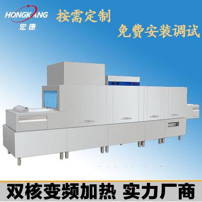 Máy rửa bát đĩa dài Hongkang, máy rửa chén tự động lớn, máy rửa chén đặc biệt cho nhà ăn trường học