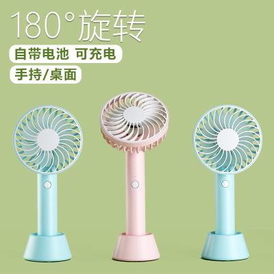 New rotating fan usb mini cầm tay 180 độ fan Mùa Hè sạc sinh viên máy tính để bàn quạt điện nhỏ