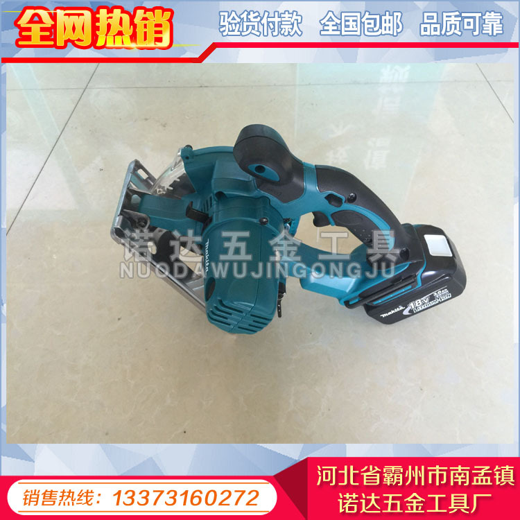 Rechargeable cable to be converted to external stripper, cable armour stripper, recharging and strip