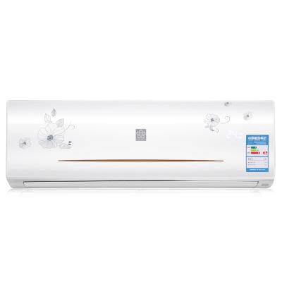 Haier UNPROFOR CHEBLO thương hiệu tần số cố định 1.5 p đơn lạnh sưởi ấm và tiết kiệm năng lượng treo