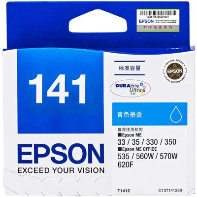 100% Original Epson T141 hộp mực Epson ME330 ME350 560W 620F t1411 hộp mực