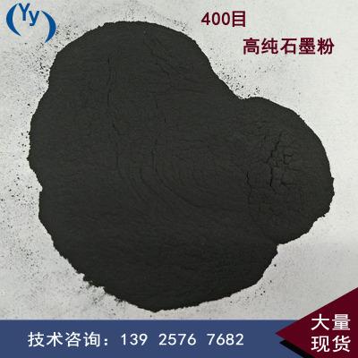 1000 lưới độ tinh khiết cao graphite bột nhiệt độ Cao graphite kháng bột Bôi Trơn graphite bột carbo