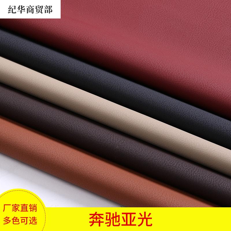 Mercedes-Benz matt ghế đệm túi với vật liệu da PVC chống mài mòn chống xước rắn sử dụng một loạt các