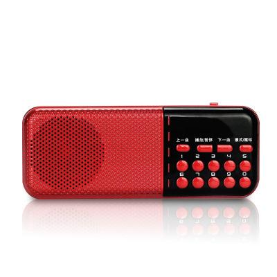 Bán buôn Hyundai H-305 Card loa Mini FM sẽ được bán Radio Portable Old Man Bible Player