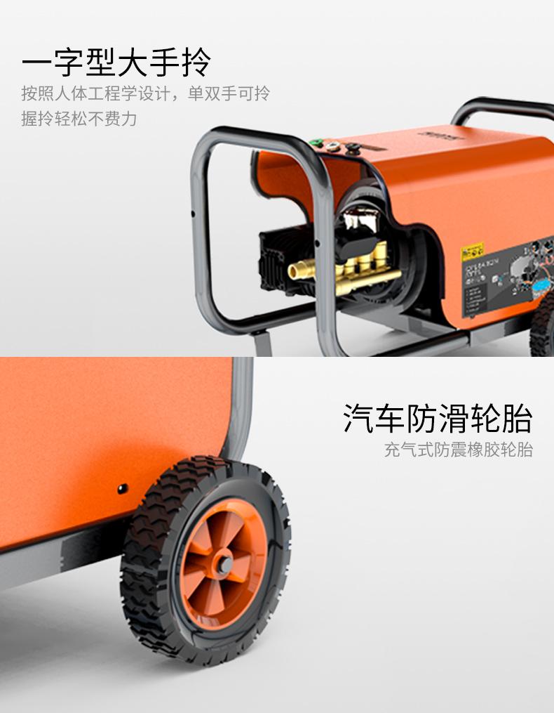 Triệu cao áp lực thương mại rửa xe máy công cụ tự động hoàn toàn tự rửa xe lớn tiệm rửa xe 220V rửa