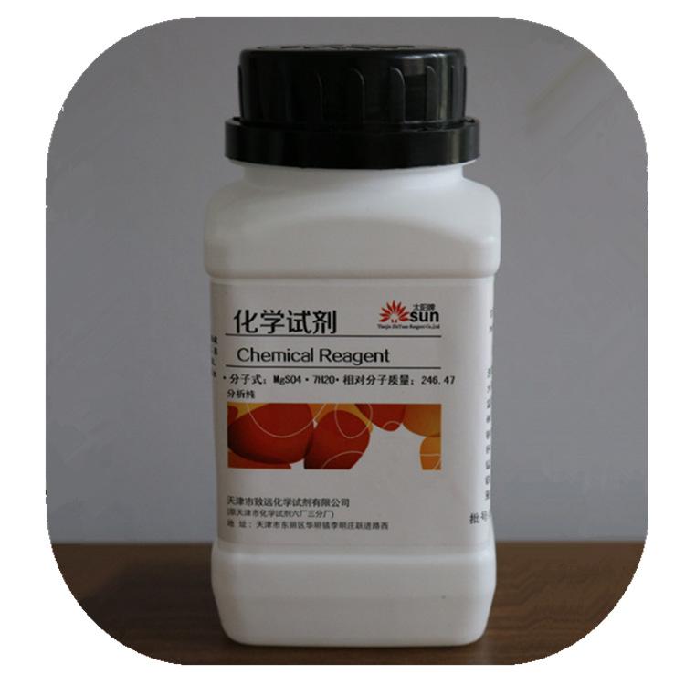 Phân tích hóa học đặc biệt natri dodecyl sulfate tinh khiết AR250g CAS 2386-53-0