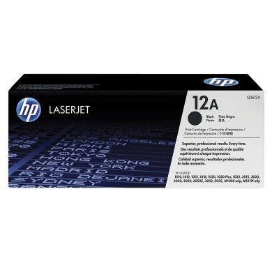 Gốc xác thực HP hp Q2612A 12AD 12a đôi gói toner cartridge 1005 1020 máy in cartridge cartridge